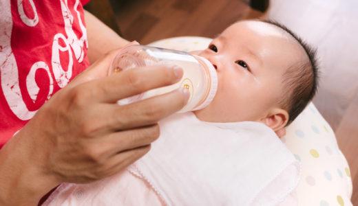 Los cubos de Hohoemi, la novedad en la forma de leche de fórmula (Hohoemi Rakuraku Kyubu, ほほえみらくらくキューブ))