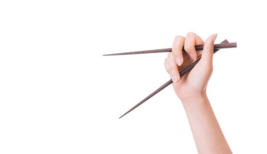 Con los palillos de Edison aprendieron el uso de HASHI (エジソンの子供用お箸)