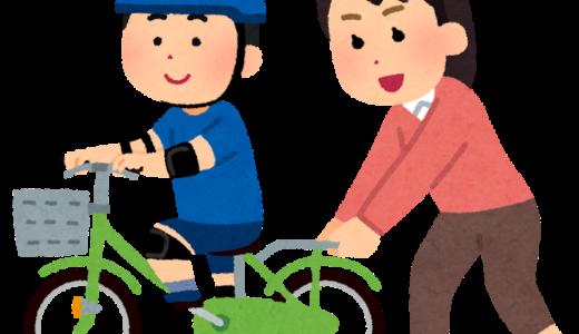 Con Henshin Bike, los niños pueden subir a la bici con facilidad (へんしんバイク)