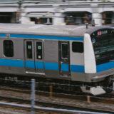 Plarail (プラレール), juguetes conocidos en Japón #1-1 (trenes)